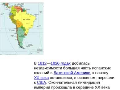 В 1812—1826годах добилась независимости большая часть испанских колоний в Ла...