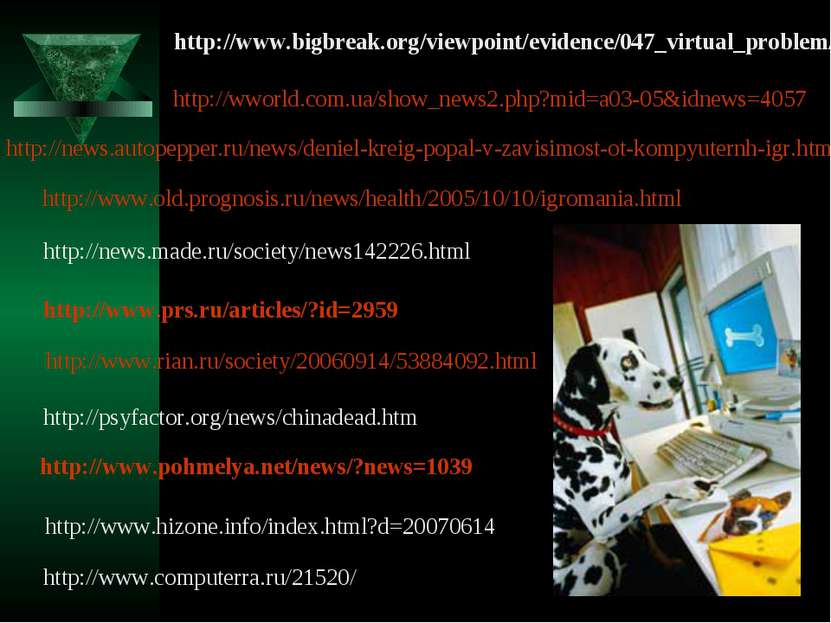 http://www.prs.ru/articles/?id=2959 http://www.pohmelya.net/news/?news=1039 h...