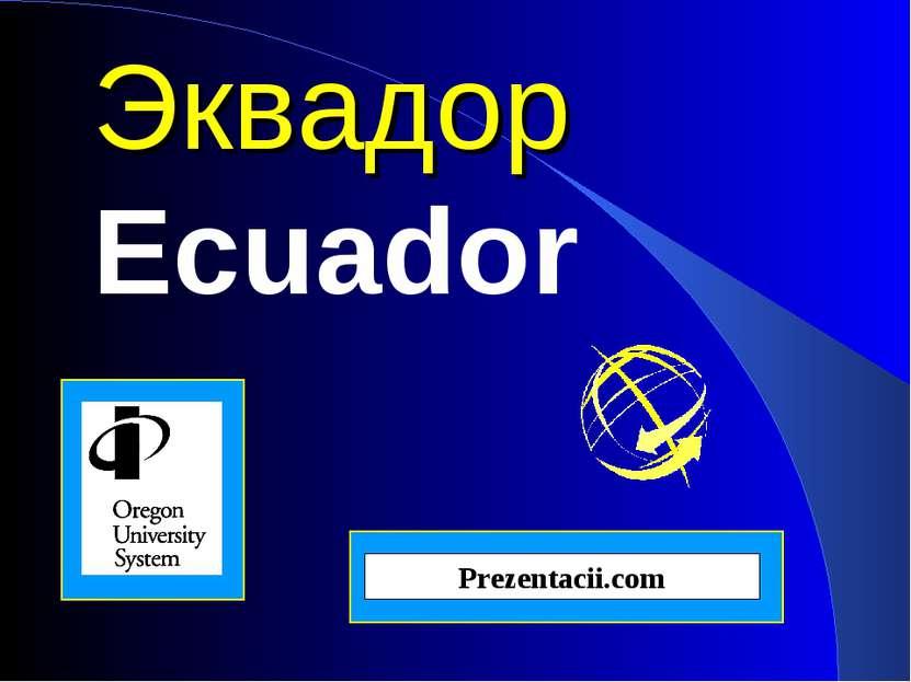 Эквадор Ecuador Prezentacii.com
