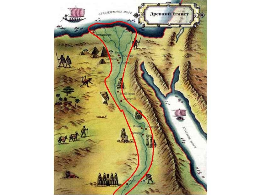 """Карта Древнего Египта. Египтяне называли свою землю """"Кемет"""" - Черная земля за..."""