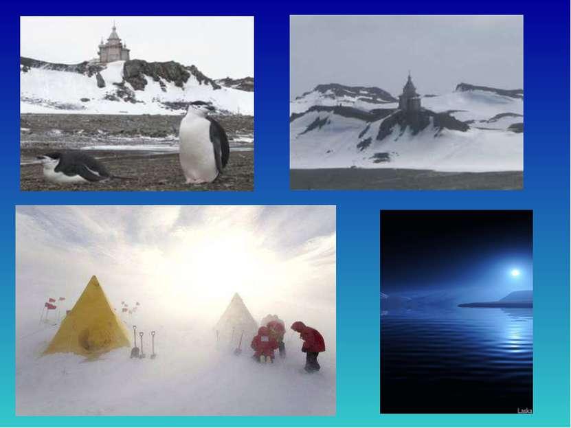 Из-за суровости климата в антарктиде нет постоянного населения. Однако там ра...