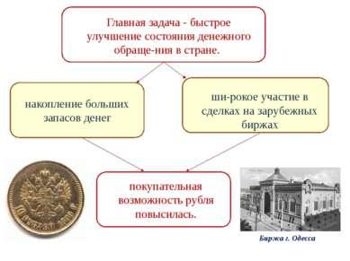 покупательная возможность рубля повысилась. Главная задача - быстрое улучшени...