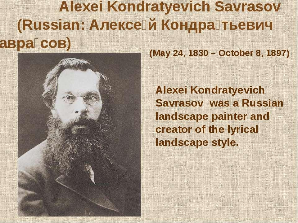 Alexei Kondratyevich Savrasov (Russian: Алексе й Кондра тьевич Савра сов) (Ma...