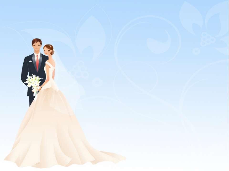 13 Free Animated Wedding Invitation Templates