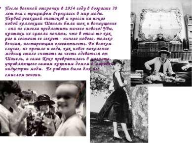 После военной отсрочки в 1954 году в возрасте 70 лет она с триумфом вернулась...
