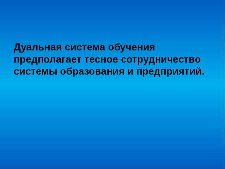 Мы, казахстанцы, единый народ! И общая для нас судьба - это наш Мәңгілік Ел, ...