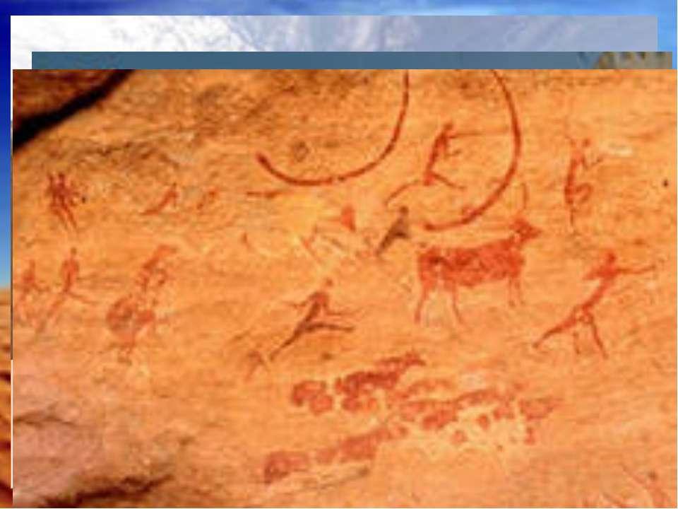 Культура Северной Африки На территории Северной Африки расположено немало кул...