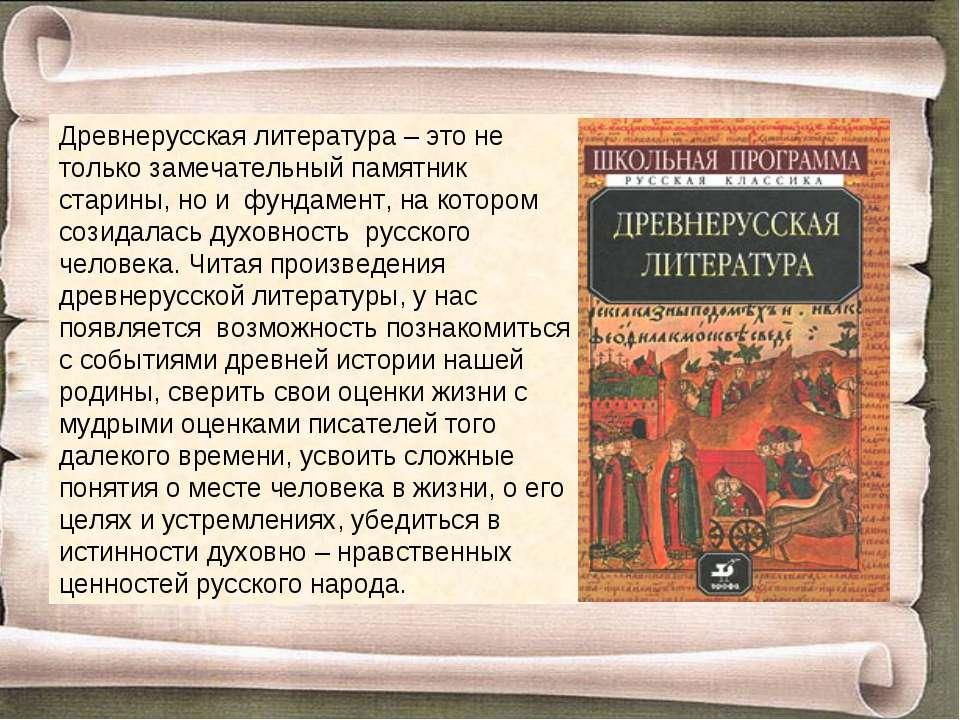 Программа Создающая Литературные Произведения