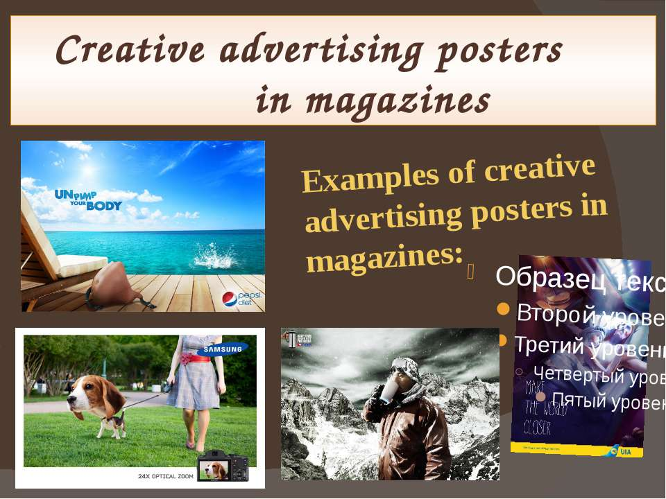 Creative advertising posters in magazines Examples of creative advertising po...