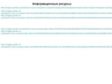 http://images.yandex.ru/yandsearch?source=wiz&text=самуил%20маршак%20портрет&...