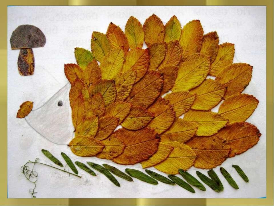 3 класс поделки из листьев