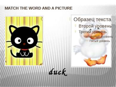 MATCH THE WORD AND A PICTURE duck