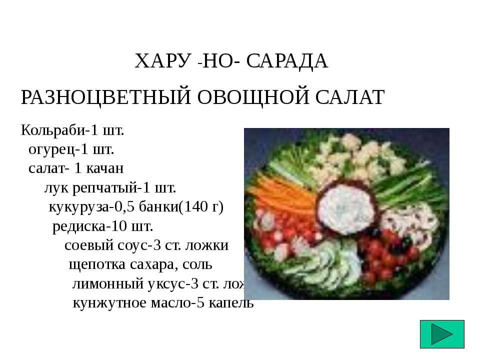 ТАКО-НО-СУ-НО МОНО ЗАКУСКА ИЗ КАЛЬМАРА Кальмар, готовый к употреблению- 200 г...