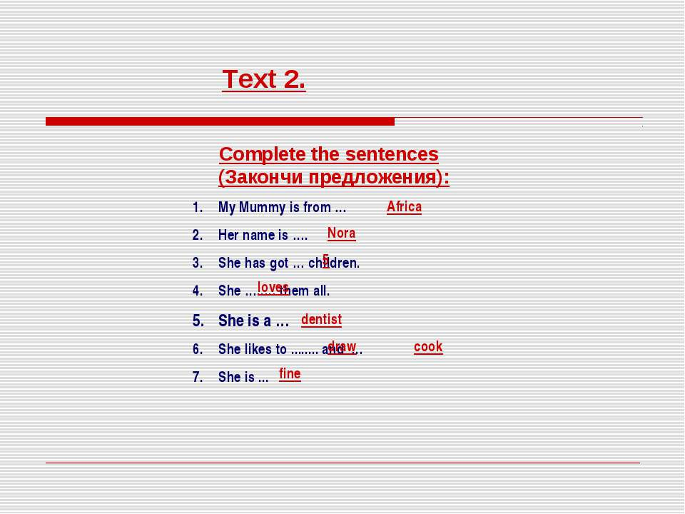 Complete the sentences (Закончи предложения): My Mummy is from … Her name is ...