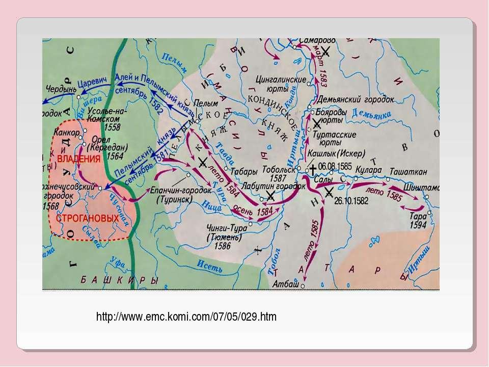 http://www.emc.komi.com/07/05/029.htm
