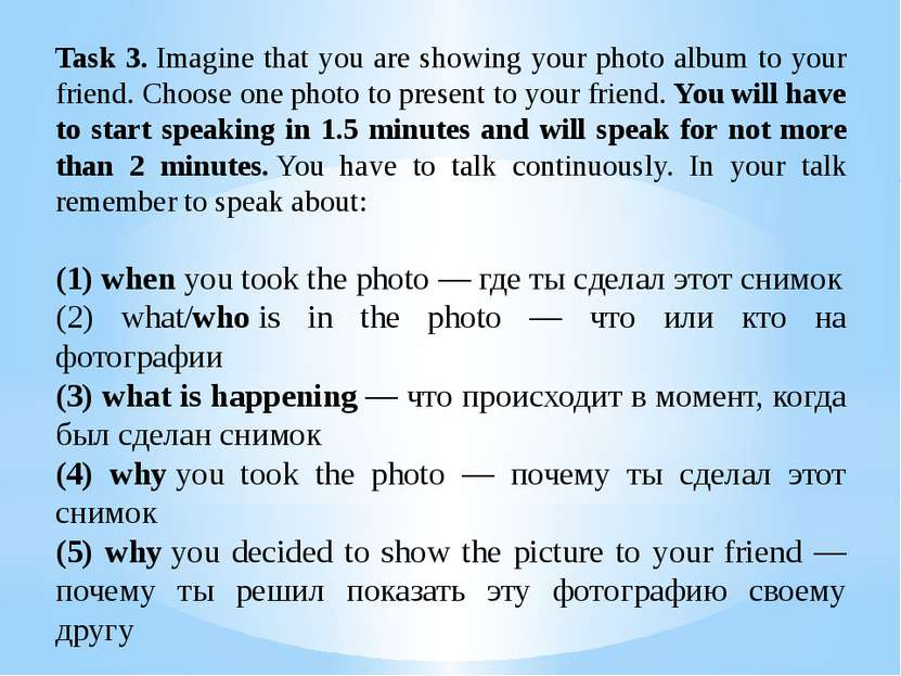 Task 3. Imagine that you are showing your photo album to your friend. Choose ...