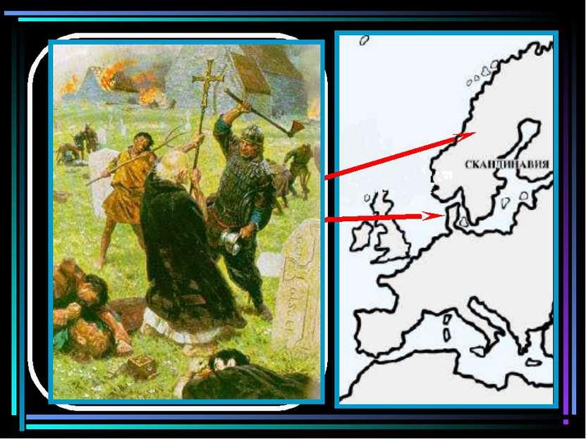 Викинги – морские разбойники, жители Скандинавии и Дании, совершавшие в IX-XI...