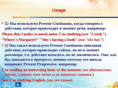 Usage 1) Мы используем Present Continuous, когда говорим о действии, которое ...