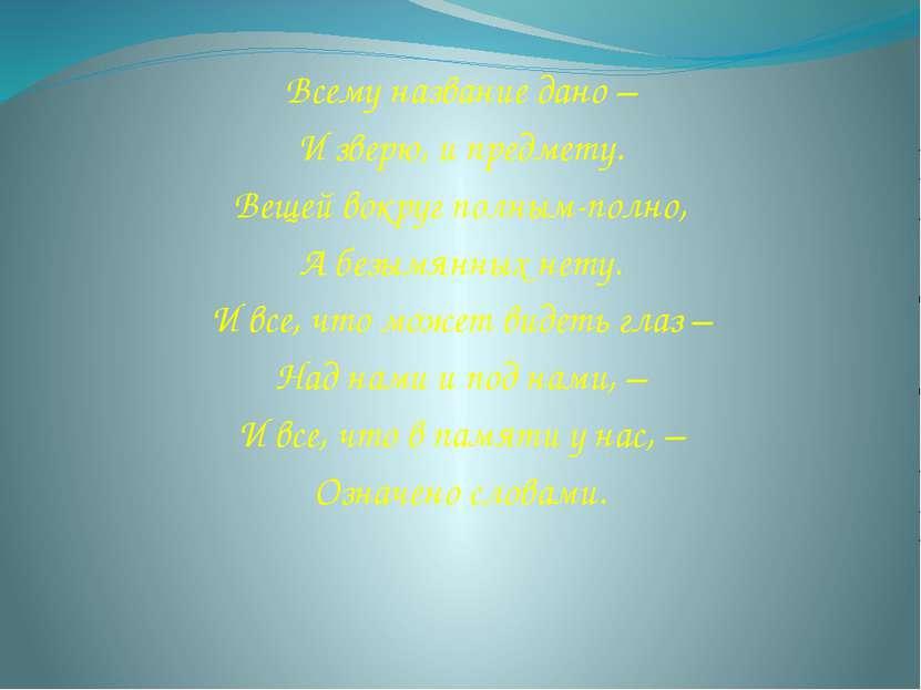 Задание 2: Подумайте, какой союз можно вставить на месте пропуска. Ответ выбе...