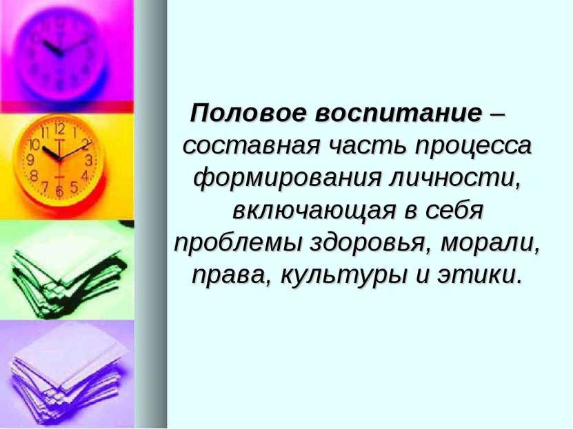 eto-chertovski-site-rossijaca-porno