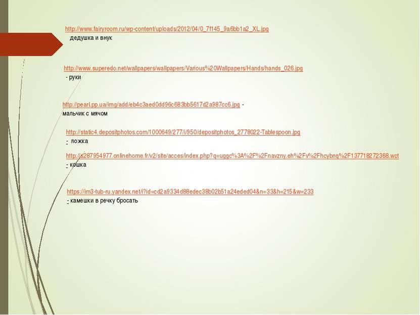 http://www.fairyroom.ru/wp-content/uploads/2012/04/0_7f145_9a6bb1a2_XL.jpg де...