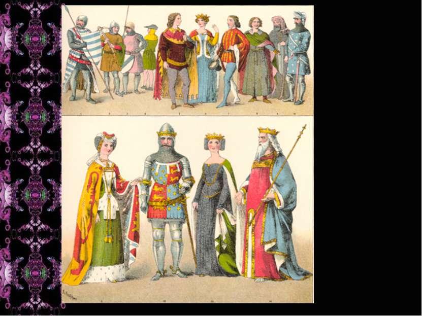 13 век