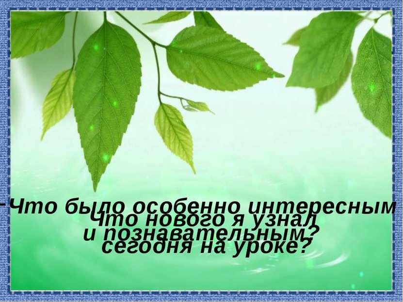 Использованные ресурсы: Бермудский треугольник: http://sobaka.com.ua/c/olds/s...