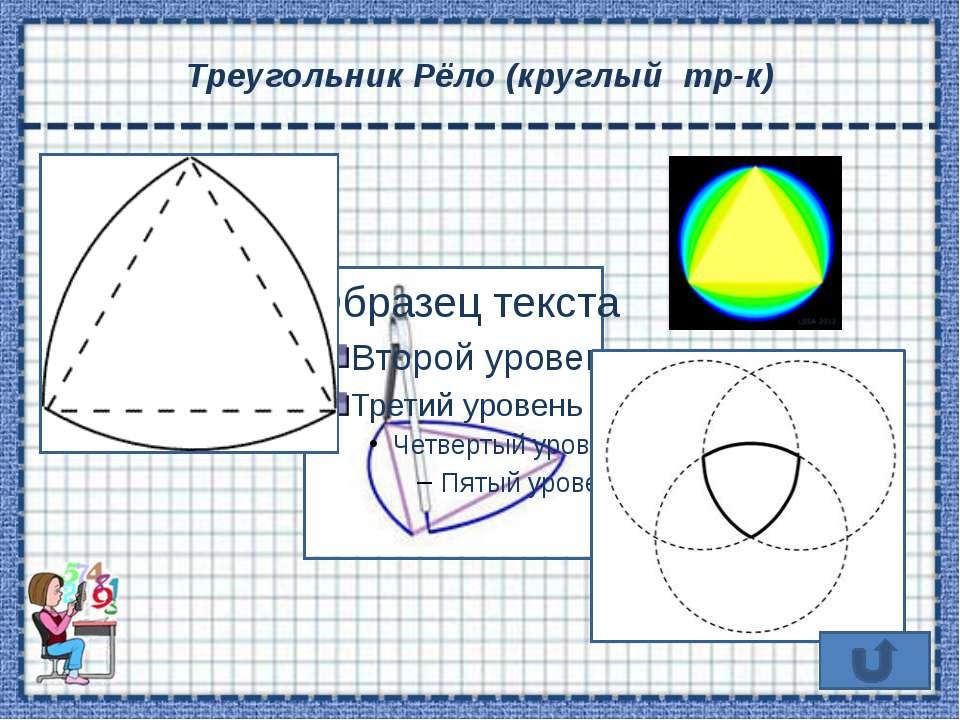 Интересно! 13-метровую скульптуру треугольника Пенроуза (невозможного треугол...