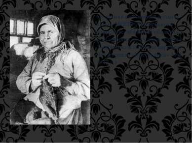 65-летняя колхозница колхоза «Путь МОПР» Чесменского района Челябинской облас...