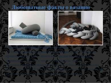 Любопытные факты о вязании Гигантские вязаные ковры и диваны  В голову молод...