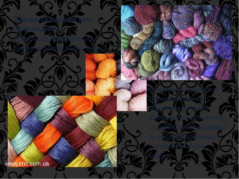 Двадцать первый век: Возрождение В двадцать первом веке ручное вязание возрод...