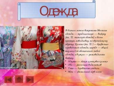 Презентацию подготовил ученик 10 «б» класса Щербаков Владимир Вячеславович
