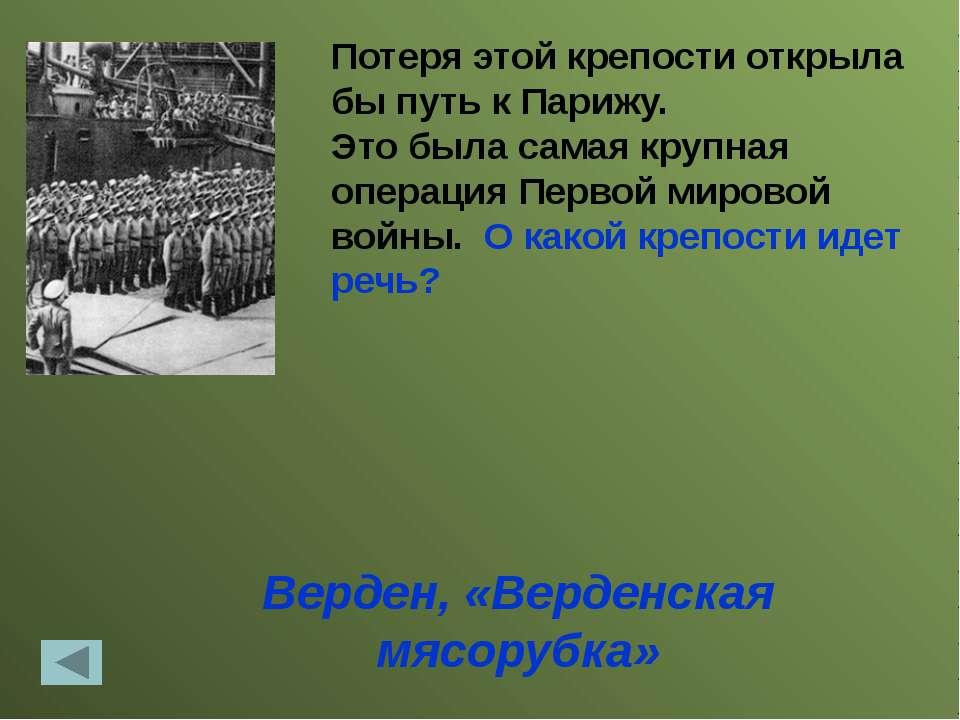 Брестский мир 3 марта 1918 Как называется и когда был подписан мирный договор...