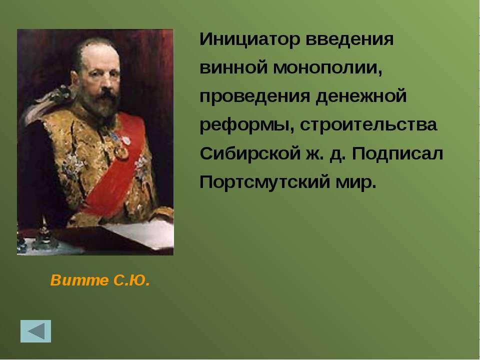 Порт-Артур, 20 декабря 1904 Во время русско-японской войны. русские войска по...