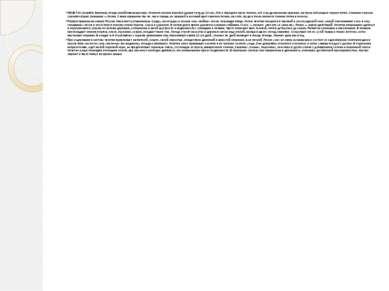 ЧЕЧЕТКА (Acanthis flammea), птица семейства вьюрковых. Немного мельче воробья...
