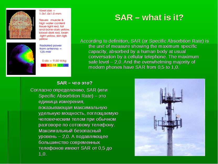 SAR – what is it? According to definition, SAR (or Specific Absorbtion Rate) ...