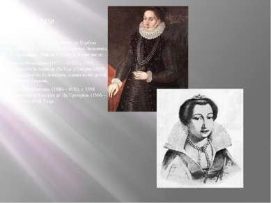 Семья и дети 3-я жена: (с1575года)Шарлотта де Бурбон-Монпансье(1547—1582)...