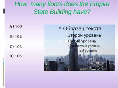 How many floors does the Empire State Building have?