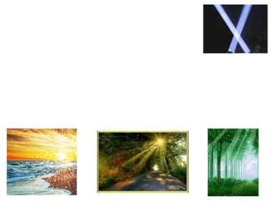 Геометрическая оптика Разделоптики, изучающий законы распространениясветав...