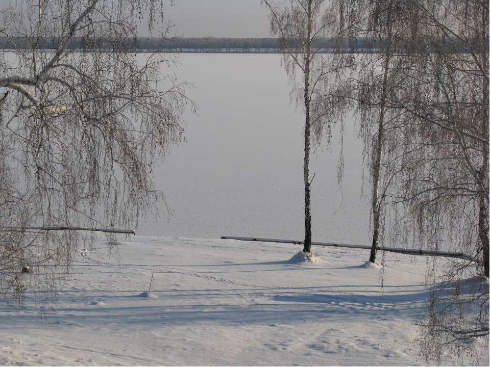Гидрологические памятники природы Озёра 1. оз. Байкал 2. оз. Большой Шантропа...