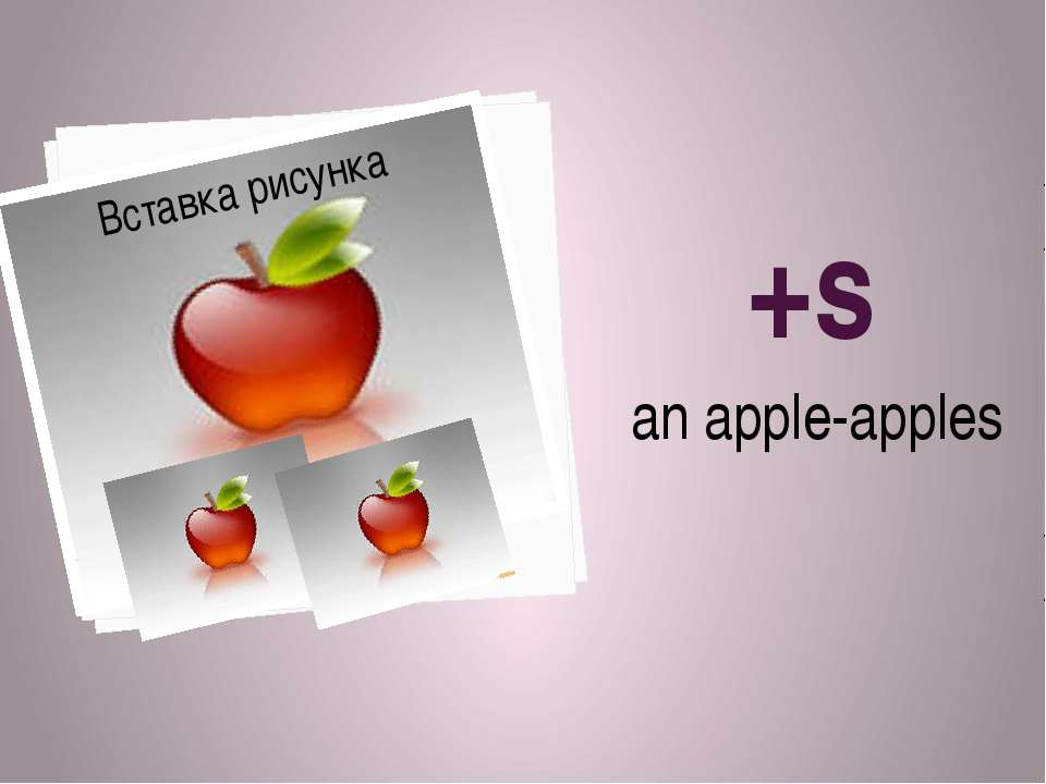 +s an apple-apples
