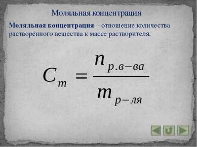 Источники информации https://ru.wikipedia.org ХИМИЯ. 11 класс: учеб. для обще...