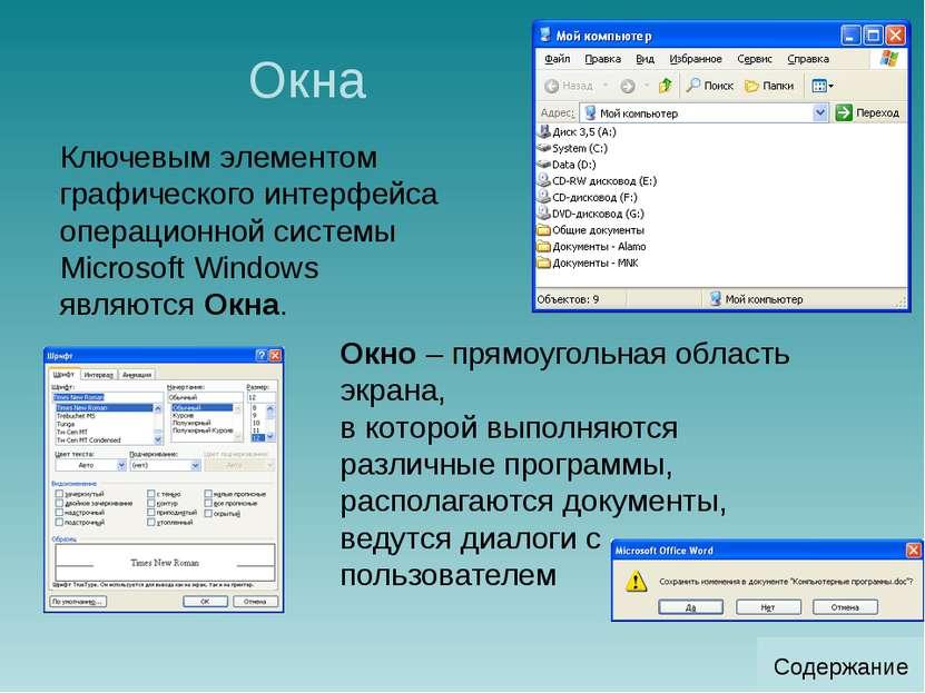 Компьютерный вирус - это программа, которая может копировать себя в другие пр...