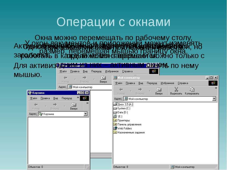 Признаки появления вирусов неправильная работа нормально работавших программ;...