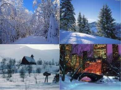 Снег кружится, Снег ложится - Снег! Снег! Снег! Рады снегу зверь и птица И, к...