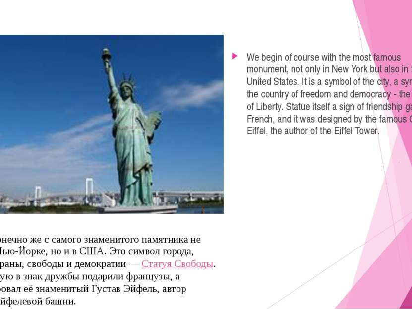We begin of course with the most famous monument, not only in New York but al...