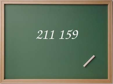 211 159