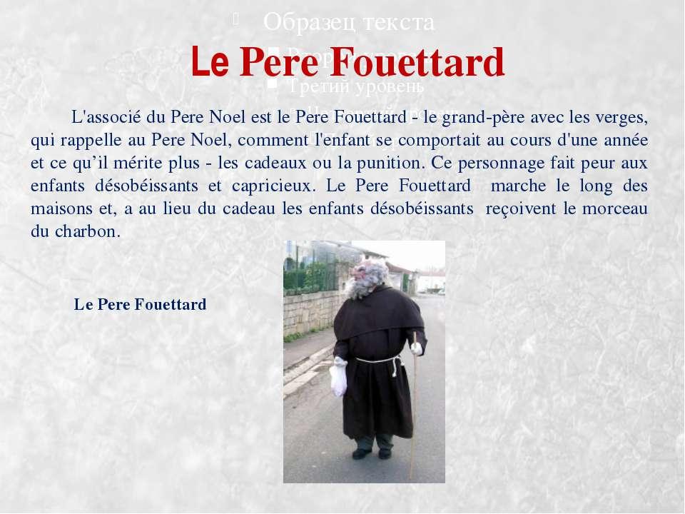 Le Pere Fouettard L'associé du Pere Noel est le Pere Fouettard - le grand-pèr...