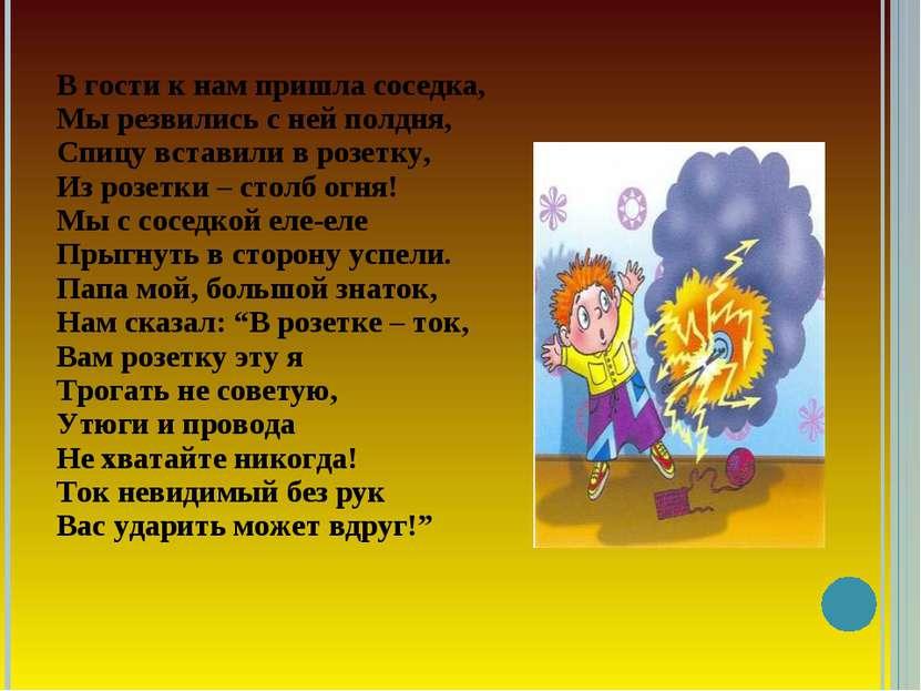 patsan-v-dushe-video