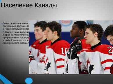 Ответы .ca .cn .cc .cd Домен у России – ru. А у Канады? $) %( :€ ¥_¥ Какой ...